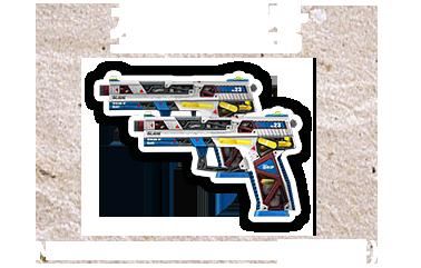 MECHANIC DOUBLE MK23 (영구)