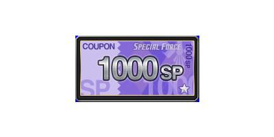 1,000 SP 쿠폰